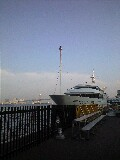 天気が良いので船に乗ります